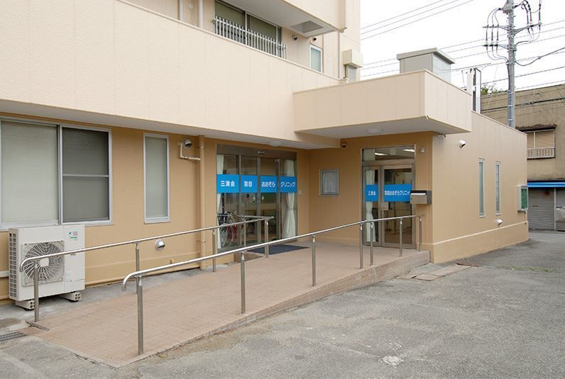 羽田おおぞらクリニック(看護助手の求人)の写真:車いすの方も安心のスロープ付きの玄関です