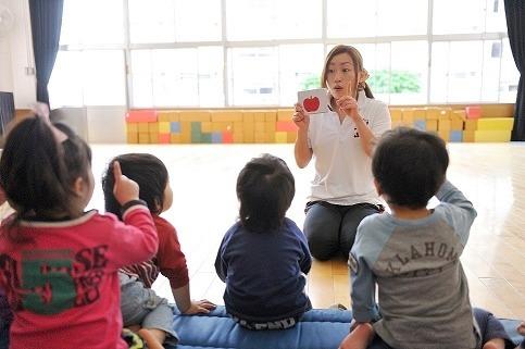 こどもプラス新松戸教室の画像