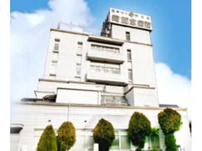 岡記念病院の画像