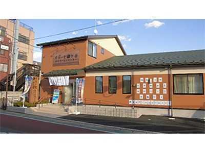 イリーゼ鎌ケ谷【デイサービス】の画像
