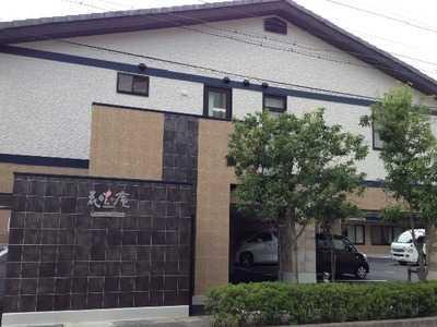 小規模介護老人保健施設 花咲き庵の画像