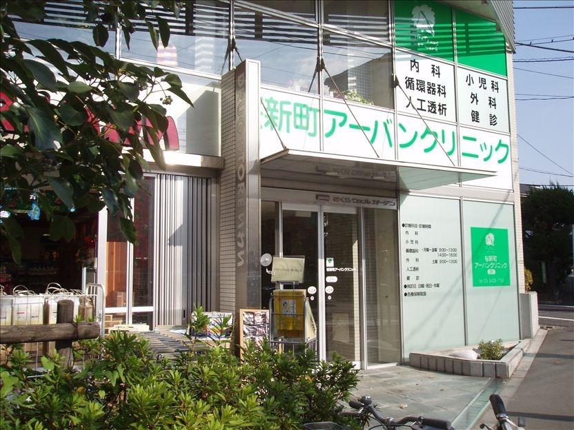 桜新町アーバン・デイサービスの画像