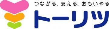 トーリツ福祉用具 江戸川の画像