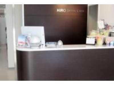 ヒロ歯科クリニック(歯科衛生士の求人)の写真1枚目:明るく元気に、患者様をお出迎えいたします