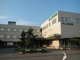 社団医療法人養生会 かしま病院の画像