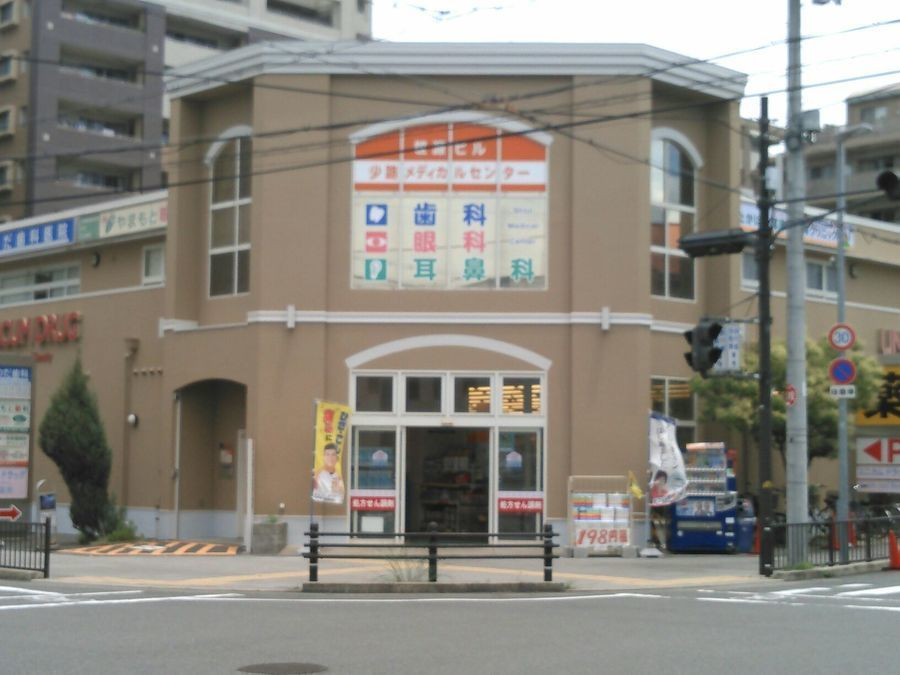登録販売者の求人 - 大阪府豊中市  