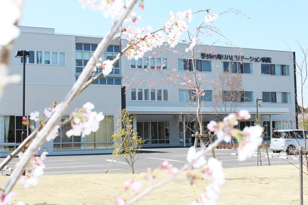 医療法人社団 鎮誠会 季美の森リハビリテーション病院の画像