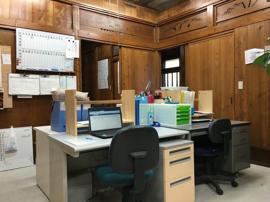 都古国際通訪問介護事業所(介護職/ヘルパーの求人)の写真1枚目: