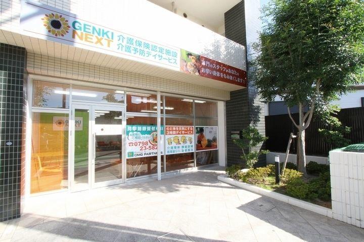 GENKINEXT市川南行徳(生活相談員の求人)の写真:「寝たきりにさせない」をテーマに開発された、治療院のような小規模デイサービスです