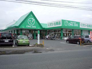 ザグザグ西阿知店の画像