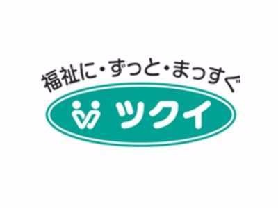 ツクイ横浜港南台【デイサービス】(介護タクシー/ドライバーの求人)の写真1枚目:お客様の自立した生活をサポートしています。