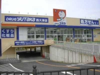 ドラッグユタカ西大津店の画像