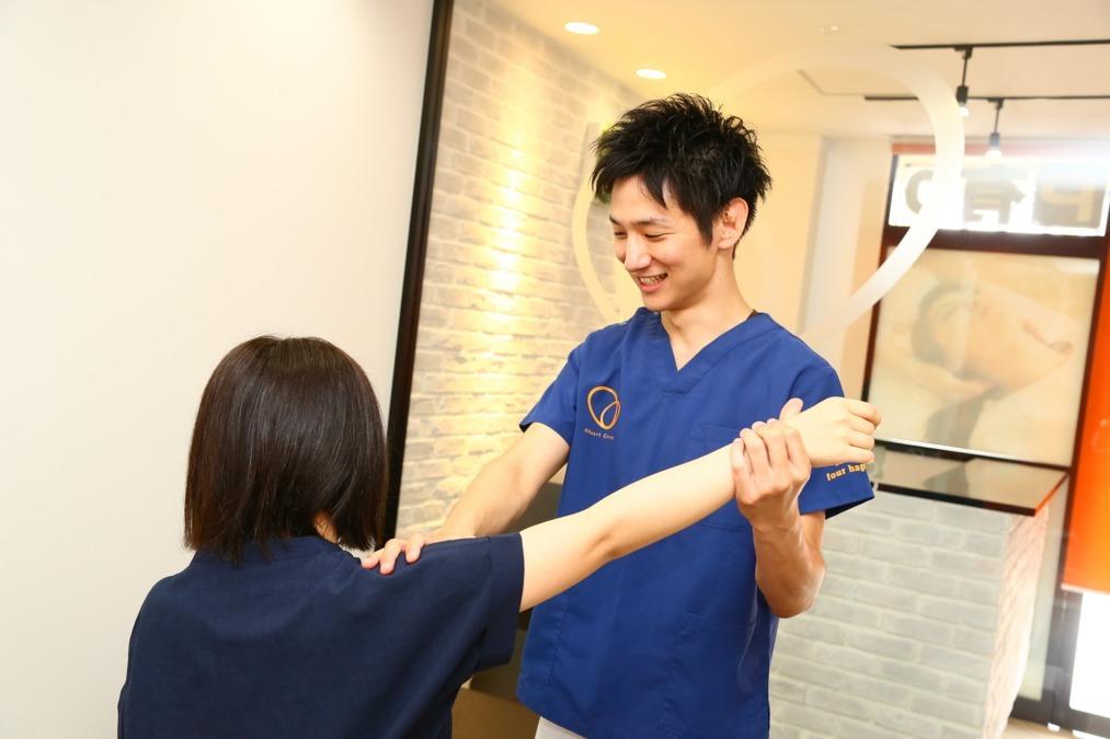 ひだまり鍼灸整骨院の画像