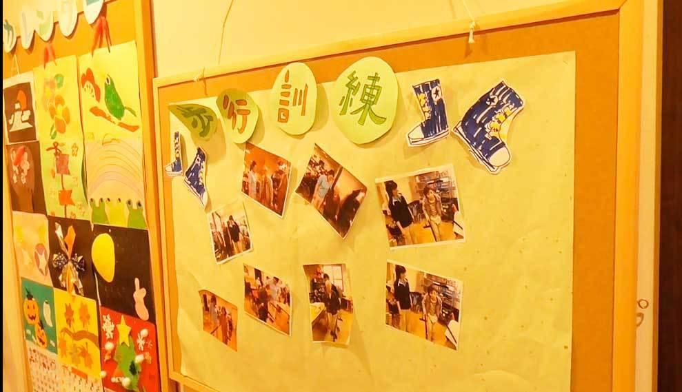デイサービスセンター目黒中町(介護職/ヘルパーの求人)の写真9枚目:事業所ごとに考えて楽しい職場つくりをしています!