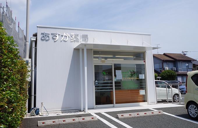 スギ薬局 浜松西ヶ崎店の天気(3時間毎) - goo天気