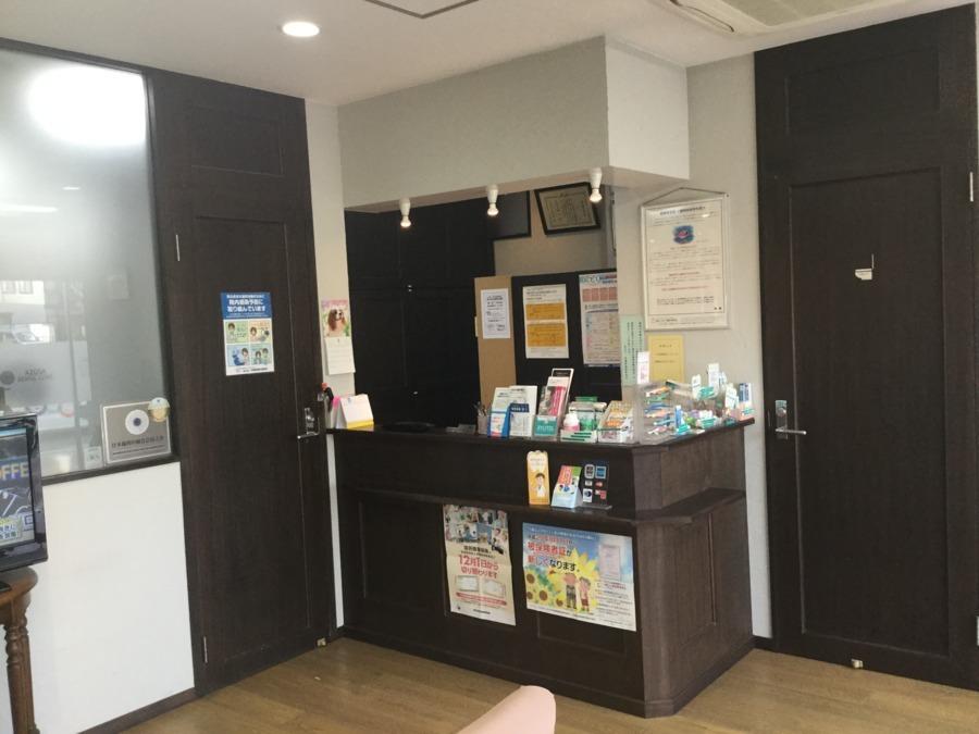 あずさ歯科医院の画像