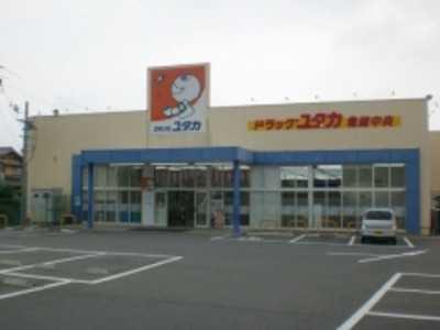 ドラッグユタカ亀岡中央店の画像