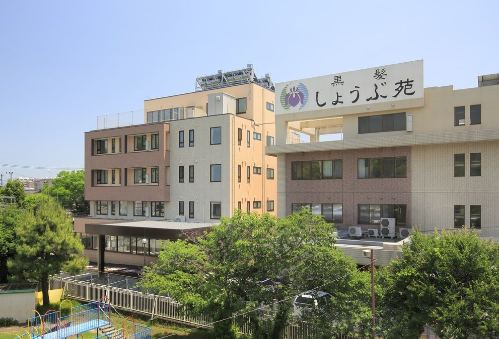 黒髪しょうぶ苑訪問看護ステーションの画像