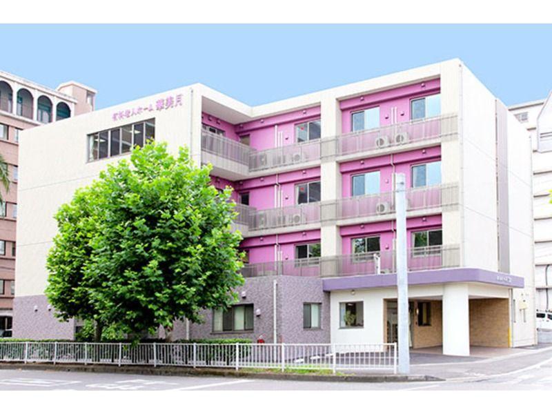 住宅型有料老人ホーム 華美月の画像