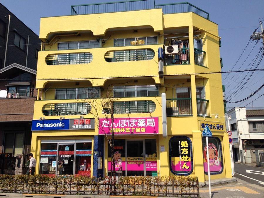 たんぽぽ薬局西新井5丁目店の画像