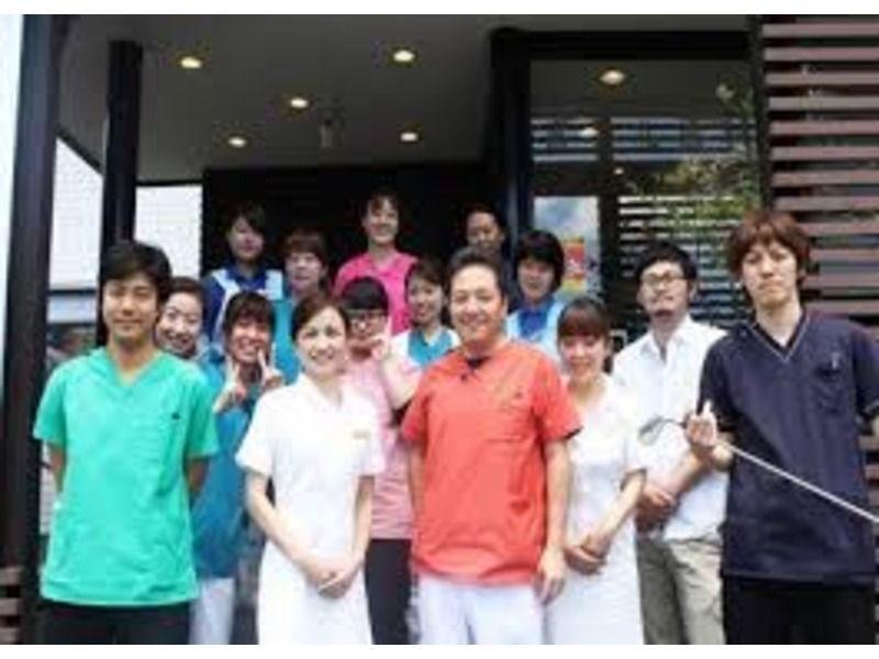 宮崎北歯科医院(ホワイトエッセンス宮崎)の画像