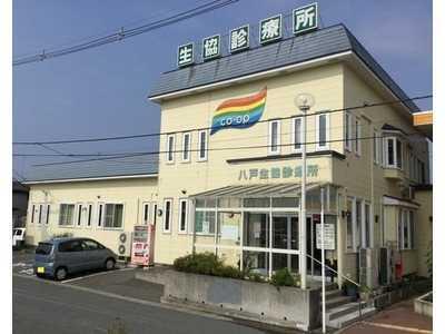生協通所リハビリテーションの画像