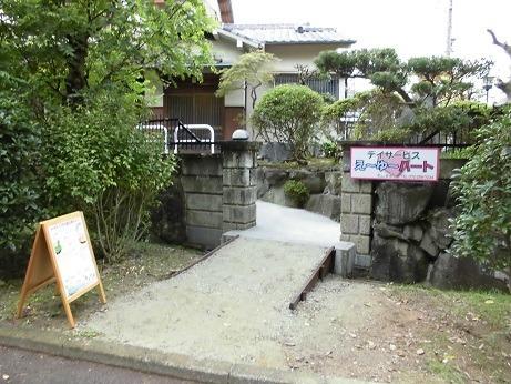 えーゆーハートの画像