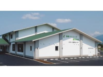 清泉クリニック整形外科 静岡の画像
