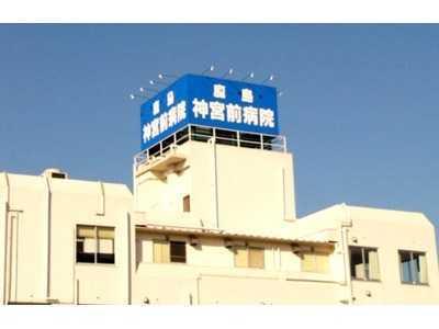 鹿島神宮前病院(看護師/准看護師の求人)の写真3枚目:地域に密着した診療を行っています