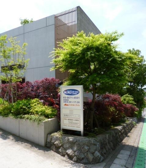 ぽじえじステーション二子玉川の画像