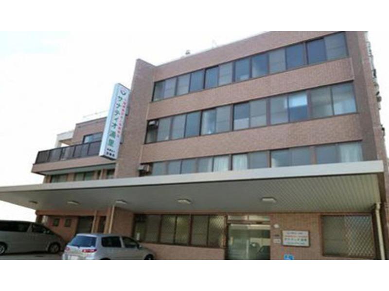 介護療養型老人保健施設 サナティオ湯里の画像