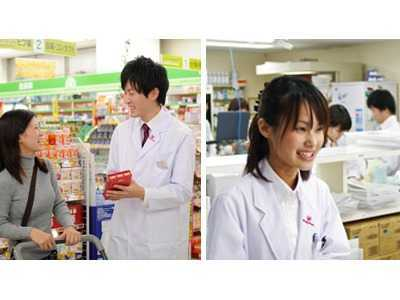 ウェルネス春日店(薬剤師の求人)の写真1枚目:マルチに活躍できる薬剤師を目指しませんか?