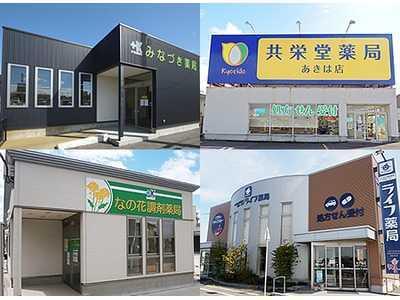 西本町調剤薬局の画像