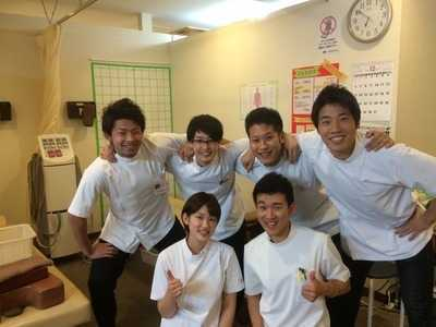 サニタ整骨院 相模大塚店(あん摩マッサージ指圧師の求人)の写真1枚目: