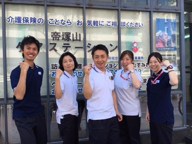 訪問看護ステーション帝塚山すみれの画像