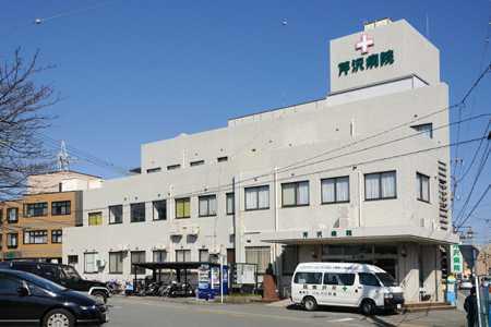 芹沢病院 訪問介護ステーションの画像