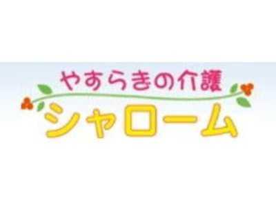 シャローム訪問看護ステーションサテライト阿倍野の画像