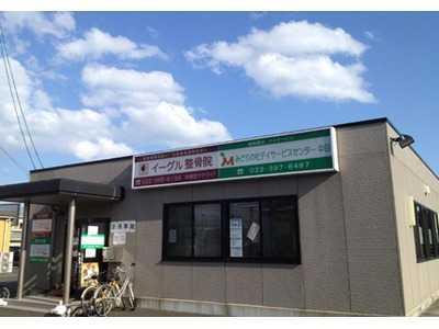 みどりの杜デイサービス 中田店の画像