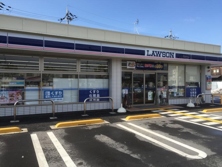 ローソン彦根八坂店の画像