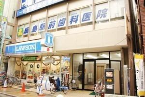 綱島駅前歯科医院の画像