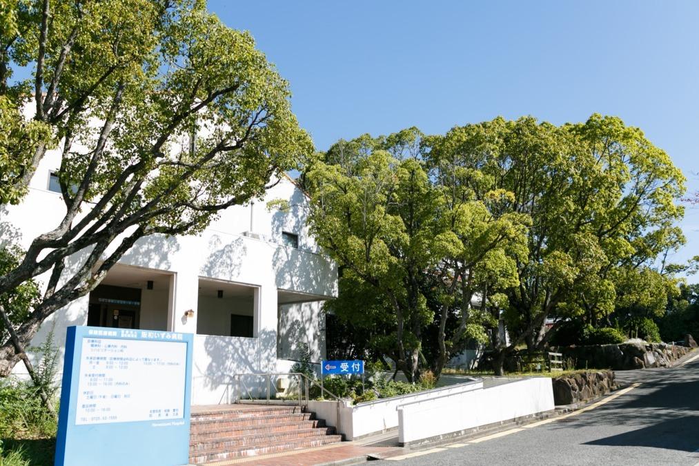 阪和いずみ病院の画像