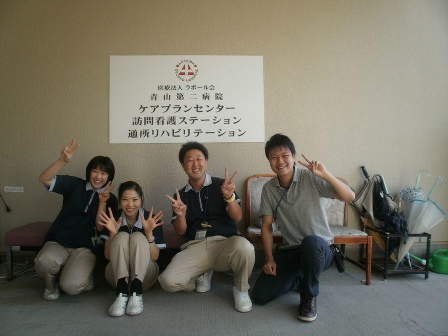 青山第二病院 通所リハビリテーションの画像