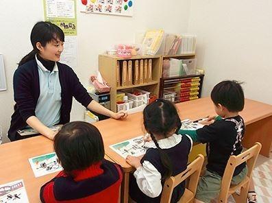 幼児教室コペル 月島教室の画像