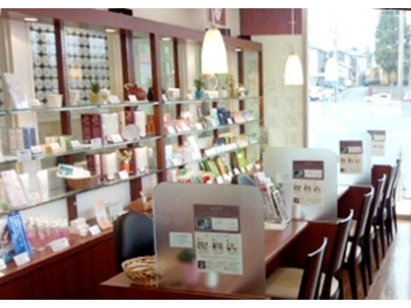 サンキュー薬局柳町店の画像