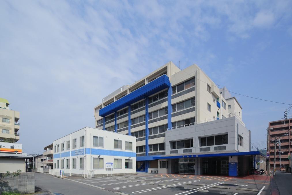 奥島病院の画像
