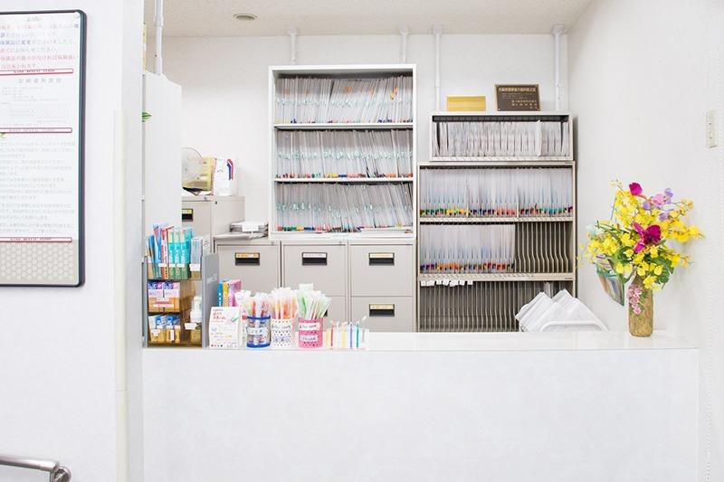 加納歯科医院の画像