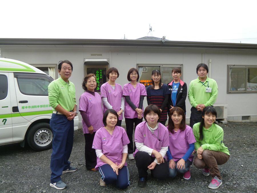 株式会社ふたばらいふ【訪問看護事業部】の画像