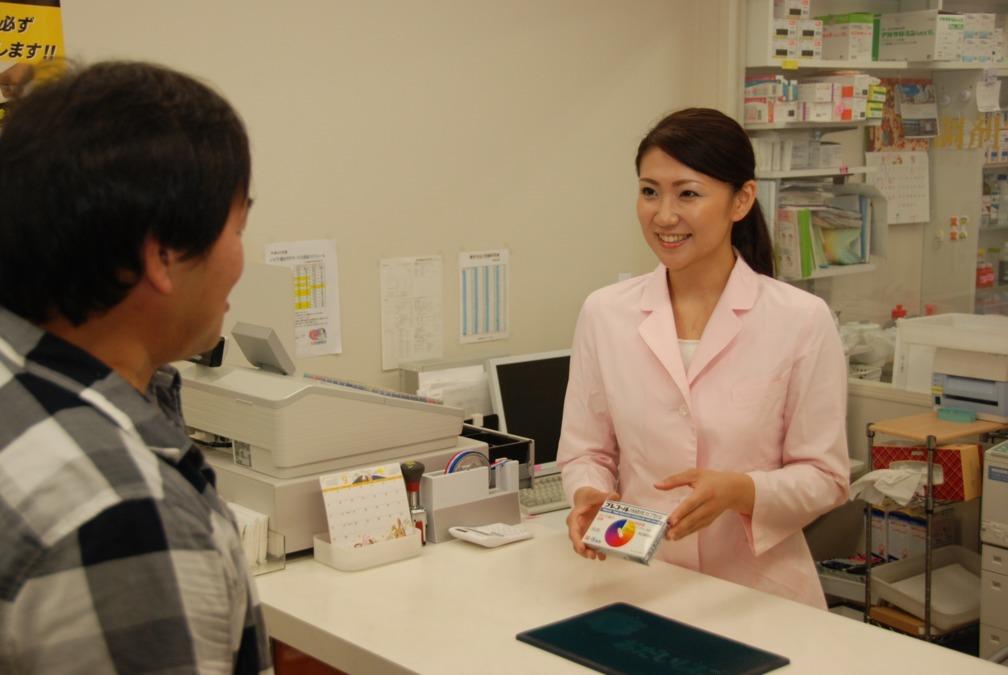 オリーブ薬局 羽田店の画像
