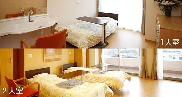 深川立川病院付属 扇苑南砂(看護師/准看護師の求人)の写真2枚目:全館バリアフリー仕様により、入居者様の安全性に配慮しております。