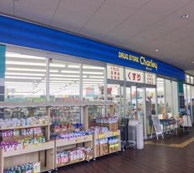ドラッグストアチャーリーサザンモール六甲店の画像